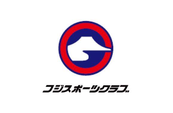 フジスポーツクラブ:春の短期体操教室 2020年5月4日(月)~6日(水)