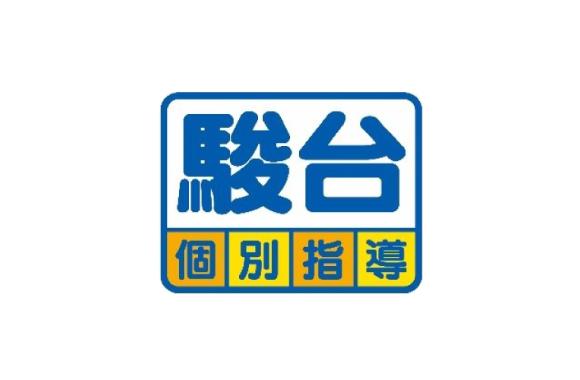 駿台個別教育センター津田沼校 :Winterキャンペーン ~12/30まで